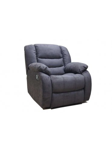 Митчелл Кожаное Кресло с Реклайнером