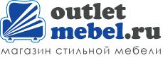 Компания «Outlet Mebel»  предлагает кожаную элитную мебель, кровати и диваны на заказ в Москве и области.